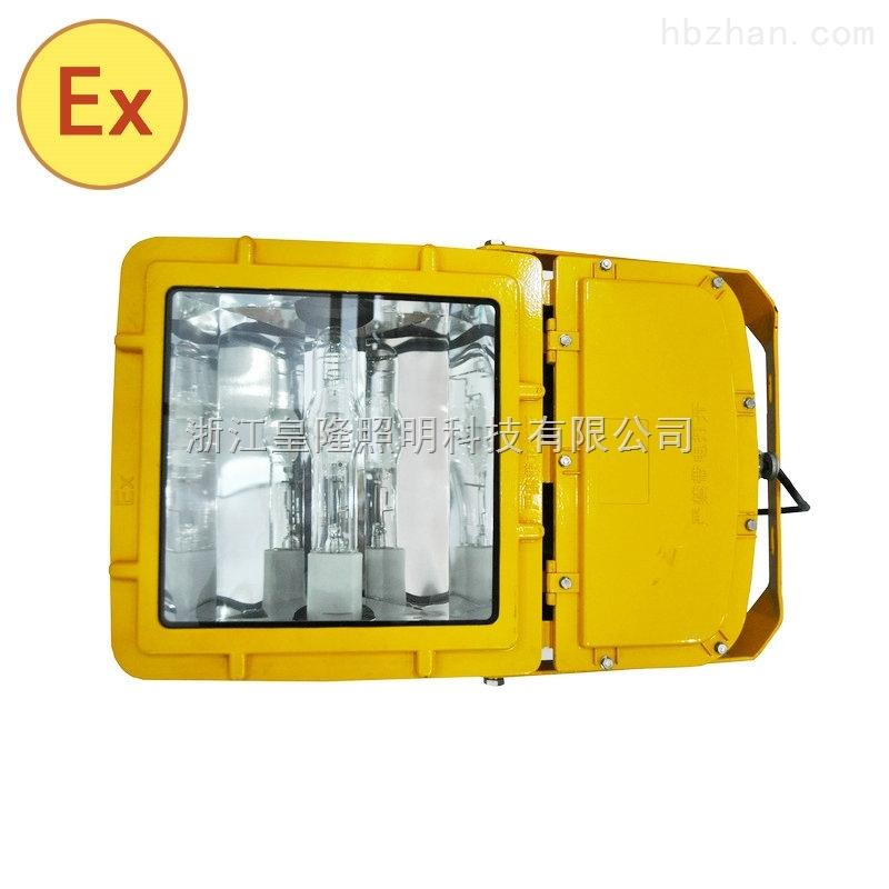 防爆泛光灯-400W一体式防爆灯BFC8110价格