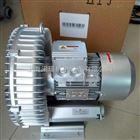 台湾�环形气泵-环形■高压气泵-高压风机�报价