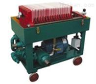 水电站专用板框滤油机