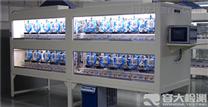 氢致开裂应力腐蚀检测机构