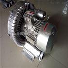 漩涡真空气泵-漩涡风泵价格
