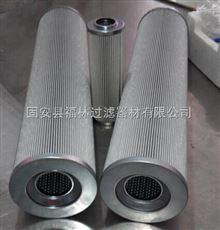R928006872REXROTH力士乐液压滤芯R928006872生产