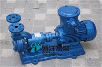 BYW液化气旋涡泵,漩涡泵,液化气漩涡泵