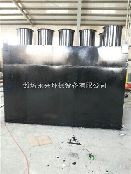 污水处理设备-一体化污水处理设备