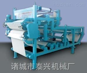 专业供应带式压滤机