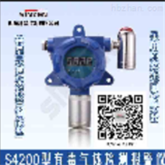 工業安全小衛士有毒可燃氣體檢測報警儀