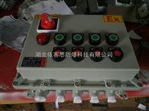 BXQ51正泰/ABB/施耐德/常熟CM1元件粉尘防爆配电箱