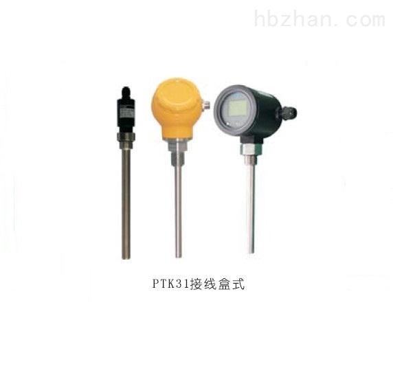 机组供水测温电阻PTK31-100/13/12型温度变送器技术分解图