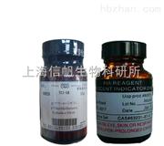 进口Uric Acid 尿酸