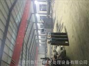 荆州社区医院污水处理设备