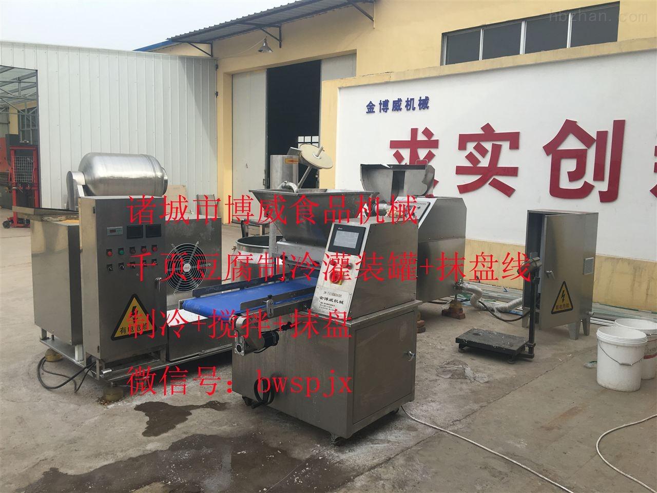 千叶豆腐灌装机