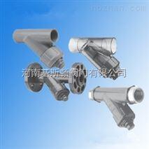 UPVC/CPVC/FRPP/PVDF/PPH塑料Y型過濾器
