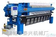 低价直销板框式污泥压滤机