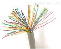 WDZ-HYA23低烟无卤通信电缆