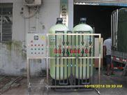 肇庆重金属废水处理设备