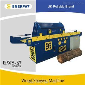 ESM-370全自动木头刨花机厂家多型号