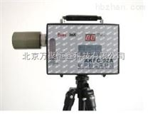 CCZ-1000直讀式粉塵儀