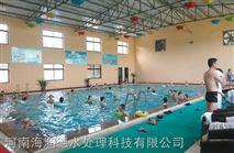 聊城游泳池水处理技术