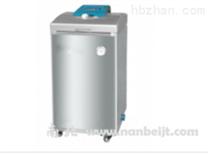 LDZF-30KB-II立式壓力蒸汽滅菌器