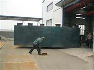 200m³/d地埋式生活污水处理装置