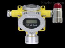二氧化氯報警器,二氧化氯濃度報警器