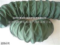 滌綸耐磨帆布伸縮布袋專業供應商