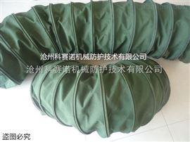 涤纶耐磨帆布伸缩布袋专业供应商
