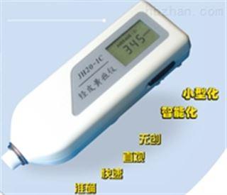 JH20-1B经皮黄疸仪 南京理工大学科技咨询开发公司