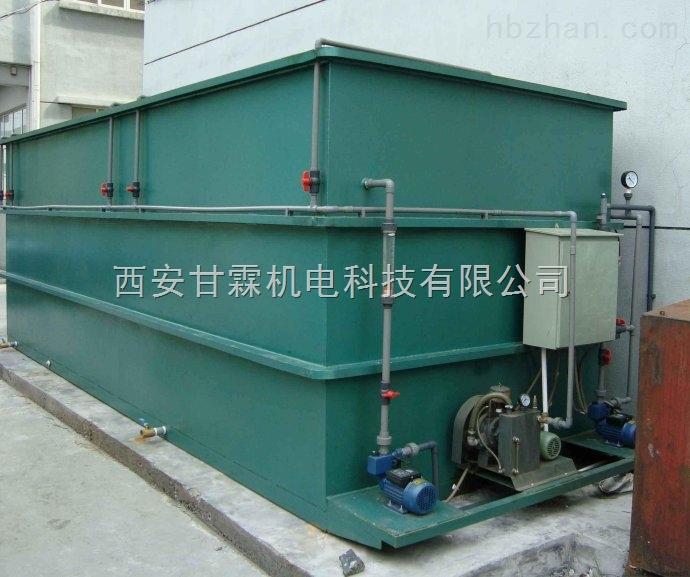 电镀废水处理智能化厂家