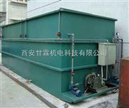 西安酒厂污水处理设备制造厂家