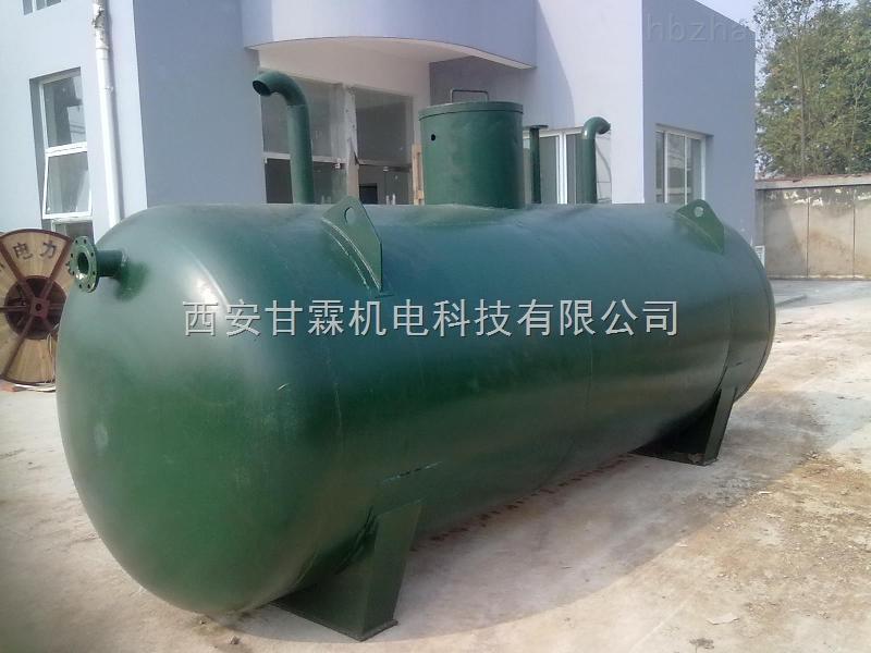 电镀废水处理技术