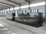 成都電鍍污水處理設備生產商