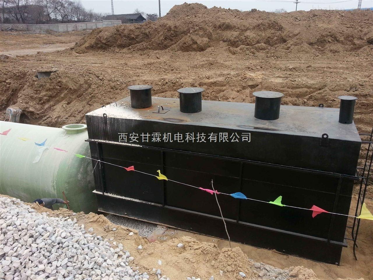 高效电镀废水处理