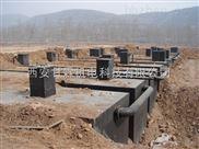 西安化工廢水處理廠家