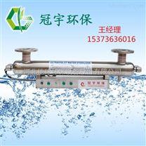 大連紫外線消毒器-ZD-XZY30-28