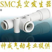 SMC氣控單向閥