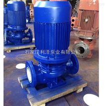 山西立式管道泵|无噪音管道泵