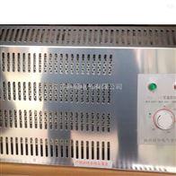 活动房温控加热器