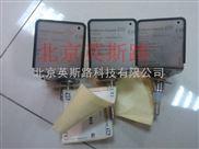 北京代理德國E+H一體化超聲波物位計FMU41-ARB2A2