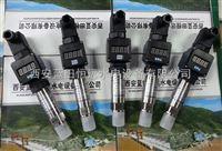 MPM489B铸铝型材MPM489B型压力变送器-恒远测控专家