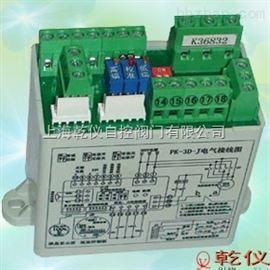 PK-3C-JPK-3D-J开关型模块