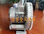 高壓鼓風機 超聲波清洗設備配套鼓風機