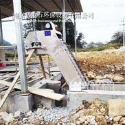 回转式格栅除污机除渣机耙式机械格栅