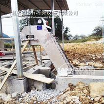 回轉式格柵除污機除渣機耙式機械格柵
