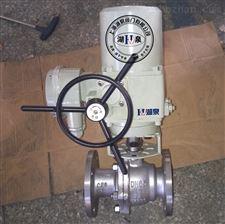 鑄鋼型電動法蘭式球閥
