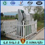 GSC-電鍍污水處理設備、格柵除污機設備