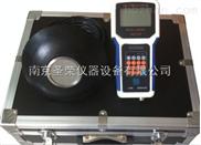 超声波水深测量仪V测深仪