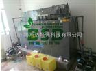 博斯达农产品检测中心实验室污水处理设备安装简单