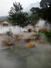 水景造雾系统