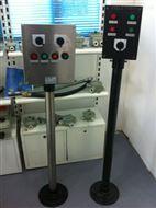BZC8050-A2B1D2G防爆控制按钮盒